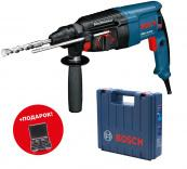 Перфоратор BOSCH GВН 2-26 DFR in case + 11pcs SDS Plus-set