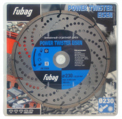 FUBAG Power Twister Eisen D230 мм/ 22.2 мм