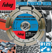 FUBAG Power Twister Eisen D125 мм/ 22.2 мм